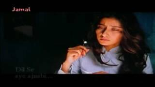 Udit Narayan - Aey Ajnabi Tu Bhi Kabhi Awaaz De Kahin Se - Dil Se(1998)