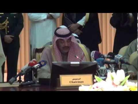 Golfstaaten ziehen Botschafter aus Katar ab - Saudi Arabia, Bahrain, UAE recall envoys to Qatar