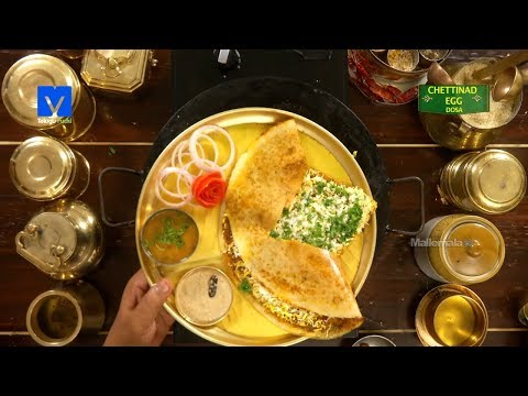 Chettinad Egg Dosa ( చెట్టినాడ్ ఎగ్ దోస ) | How to make Chettinad Egg Dosa | Telugu Ruchi - Cooking