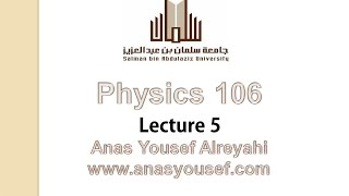 Physics 106 , lecture 5, Optics
