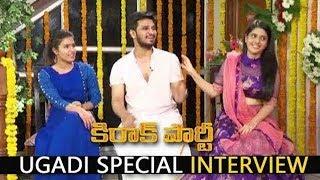 Kirrak Party Team Ugadi Special Interview | Nikhil | Simran Pareenja | Samyuktha Hegde