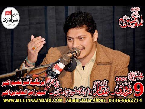 Manqabat khawan Laeeq Raza I Majlis 9 Feb 2020 I Imam Bargah Mumtazabad Multan