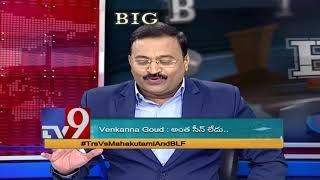 TRS Vs Mahakutami and BLF in Telangana