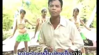 tov your pdey barang - (khmer surin)