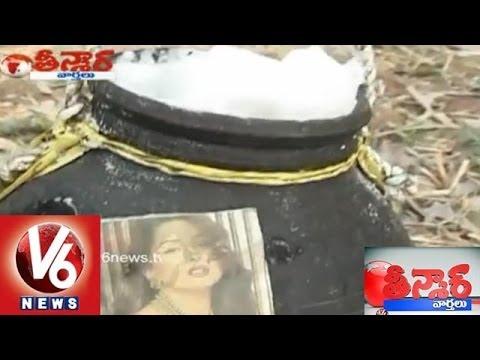 Heroeins Names Are Kept For Kallu Trees - Khammam - Teenmar News video