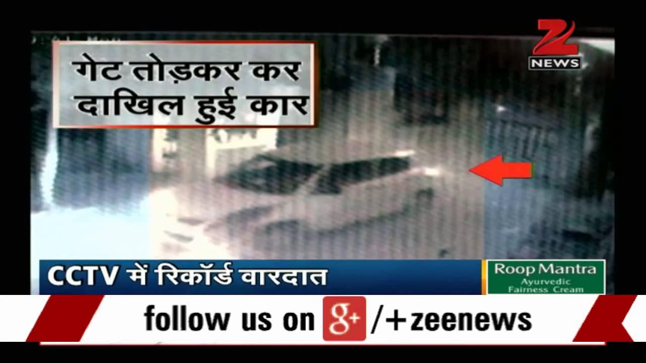 CCTV footage of firing at AIR building in Delhi