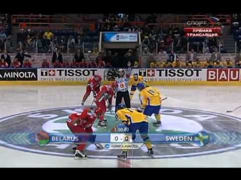 IIHF 2008 WC: Беларусь vs. Швеция / Belarus vs.Sweden