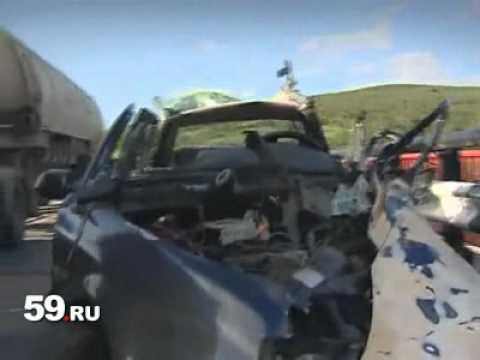 Автокатастрофа на мосту: 9 жертв