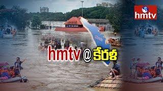 Kerala Floods - Live Updates From Kerala  - hmtv - netivaarthalu.com