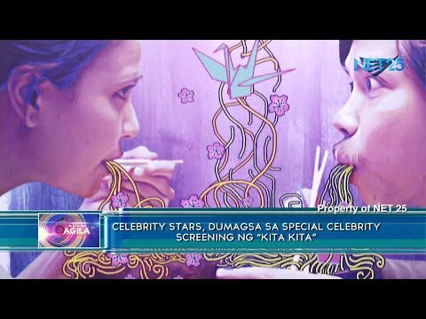 "Celebrity stars, dumagsa sa special celebrity screening ng ""Kita Kita"""