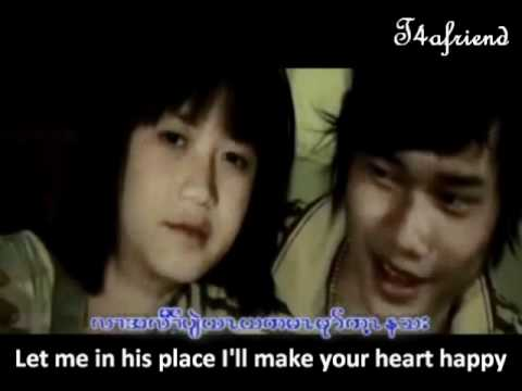 Karen Love Song - Let Me In His Place With Eng Sub video