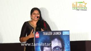 Night Show Trailer Launch Part 1