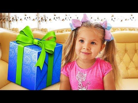 Открывать подарки с дианой 36