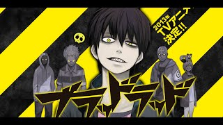 Blood Lad S1 English Outtakes