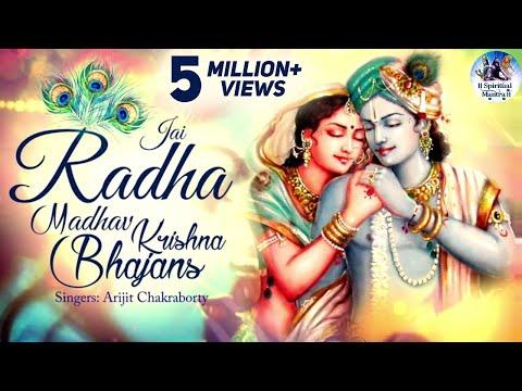 JAI RADHA MADHAV JAI KUNJ BIHARI   VERY BEAUTIFUL - POPULAR KRISHNA BHAJANS ( FULL SONGS )