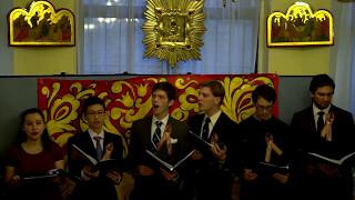 Yale Russian Chorus