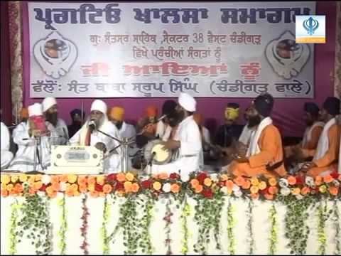 Sant Baba Saroop Singh Ji Vaisakhi 2014 Part 3 5 Chandigarh video