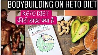 KETO DIET in Hindi | Keto Diet for Beginners| KETO Diet Before After |Keto Diet Meal Plan in India