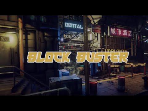 ブロック・バスター