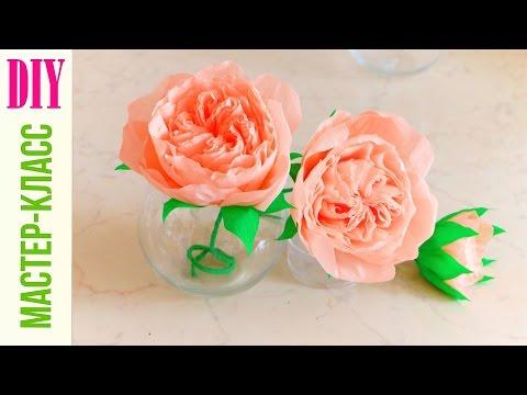Английская роза из бумаги своими руками