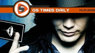 GS Times [DAILY]. «Гамбит», Uncharted 4, GTA 5