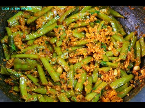 Cluster Beans Fry Super Side Dish For Rice.!!