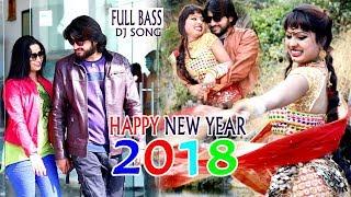 Rajsthani DJ Song - नये साल की पार्टी का सबसे हिट सांग - Happy New Year 2018- DJ Remix Party Video