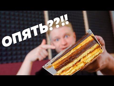 Славный обзор. Чизкейк за 5000 рублей!!! Дороговато...