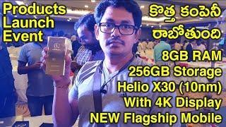 New Mobile Company mPhone launch event, 8GB+256GB, 4K Display, in Telugu Tech-Logic