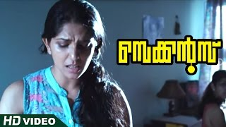 Seconds Malayalam Movie Scenes HD | Aparna Nair reveals her financial problems