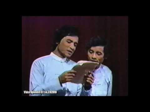 #07 Zar Ga Nar A Nyein on MRTV in 1984