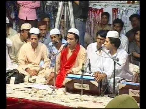 Bohay Punjtan (pak) da Chaliyah Qalandar LAL part-1