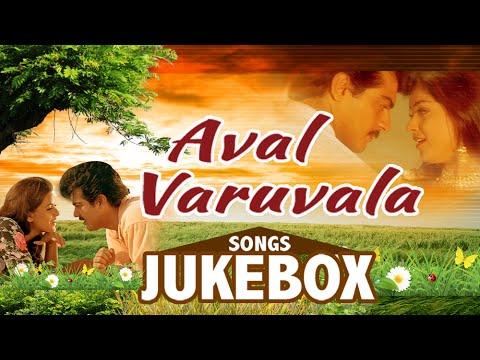 Aval Varuvala Tamil Movie Songs Jukebox – Ajith, Simran – Super Hit Romantic Songs Collection Photo Image Pic