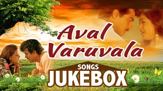 Aval Varuvala Tamil Movie Songs Jukebox - Ajith, Simran - Super Hit Romantic Songs Collection