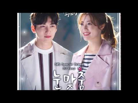 [HD Audio] Eye Contact (Acoustic Ver.) by Kim Ez (Ggothjam Project) - Suspicious Partner OST Part 5