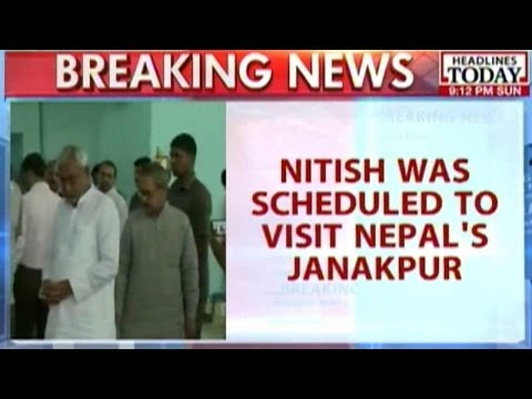 MEA Sources: Nitish Kumar Advised To Postpone Nepal Visit