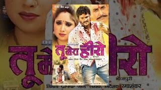 download lagu Tu Mera Hero  तु मेरा हीरो  Khesari gratis