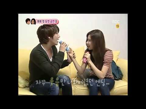 media 250113 yongseo moments on mubank some photos