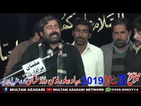 Zakir Ghulam Shabeer Mahota I Majlis | 3 March 2019 I Bahadur Pur Bosan Road Multan
