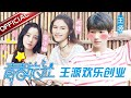 【Full】Youth Inn EP.0  [SMG Official HD]