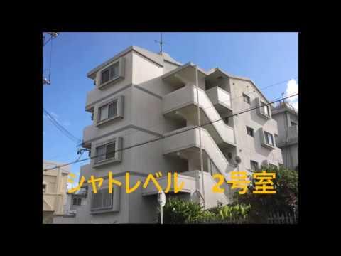 うるま市宮里 1K 3.2万円 アパート