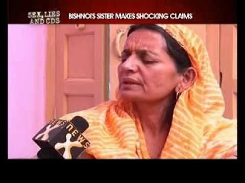 Sex, Lies And Cds: Bhanvari Devi's Disappearance video