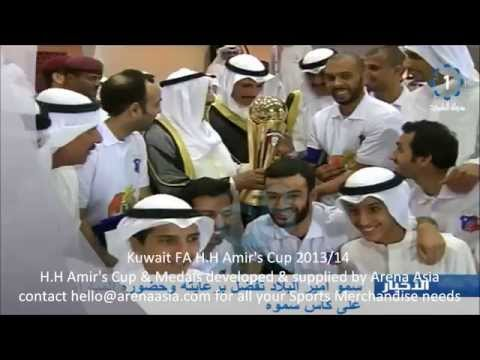 Kuwait FA H.H Amir's Cup Presentation 2013/2014   Arena Asia