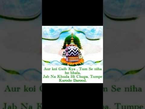 Madni channel dekhna kaisa hai? by Huzoor Tajushsharia mufti Akhtar Raza khan sahab qibla