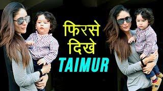 Kareena Kapoor Spotted With Son Taimur Ali Khan At Soha Ali Khan's Home
