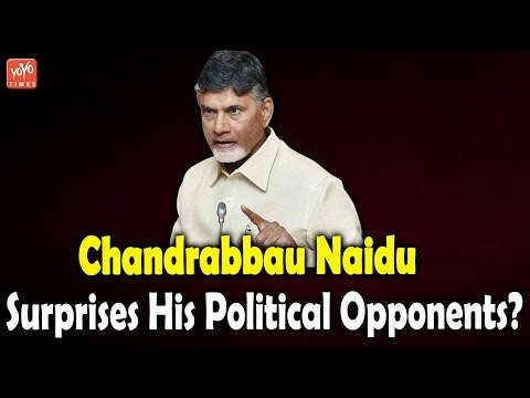Chandrabbau Naidu Surprises His Political Opponents? | Andhra Pradesh | YOYO Times