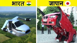 ये CARS है या जहाज़   5 Future Real Transforming Vehicles You Didn't Know Existed