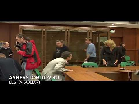 Оглашение приговора в суде Пылёву, Елизарову, Шерстобитову (эксклюзив)  - Часть 1
