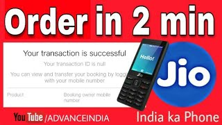 Live Order/Book Jio Phone in Hindi | How to order Jio Phone book in just 2 min