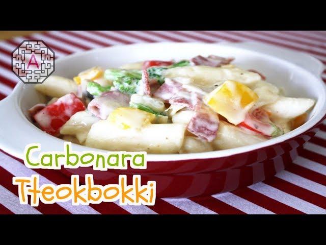 Gangnam Style Carbonara Tteokbokki